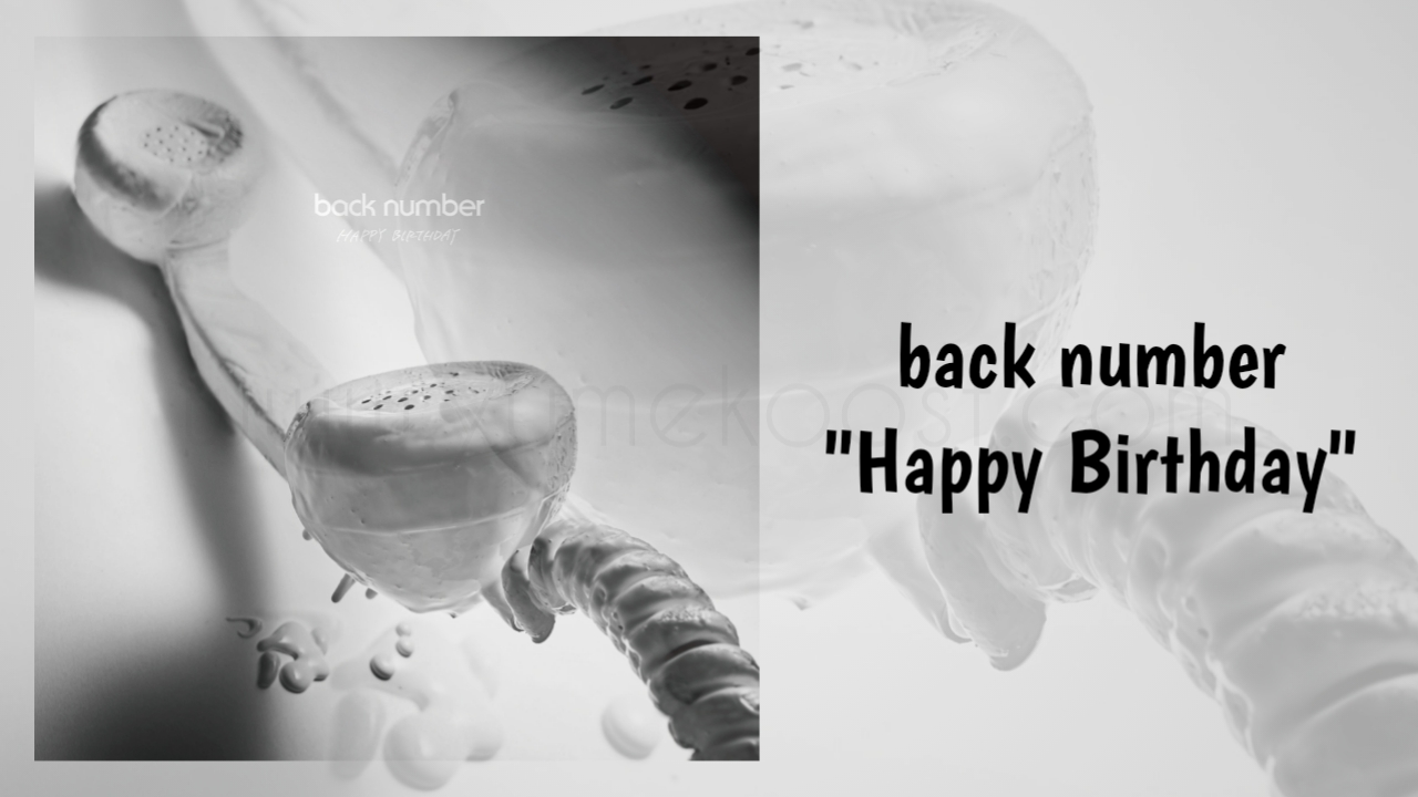 Download back number – Happy Birthday Full Version.