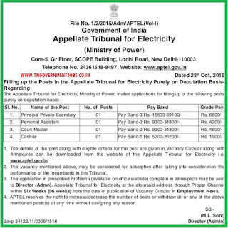 Applications are invited for Secretary, Assistant, Court Master and Cashier Posts under deputation basis in ATE