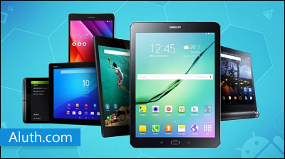 http://www.aluth.com/2016/02/best-tablet-for-2016.html