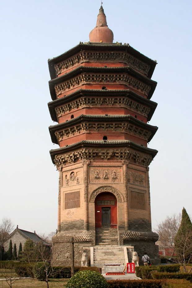 Wenfeng pagoda, Anyang, China