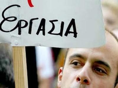 ΕΛΣΤΑΤ: Η ακτινογραφία της ανεργίας