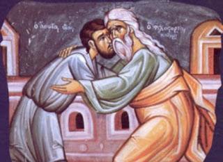 Ο Απόστολος και το Ευαγγέλιο της Κυριακής 4 Φεβρουαρίου 2018 (Ασώτου)