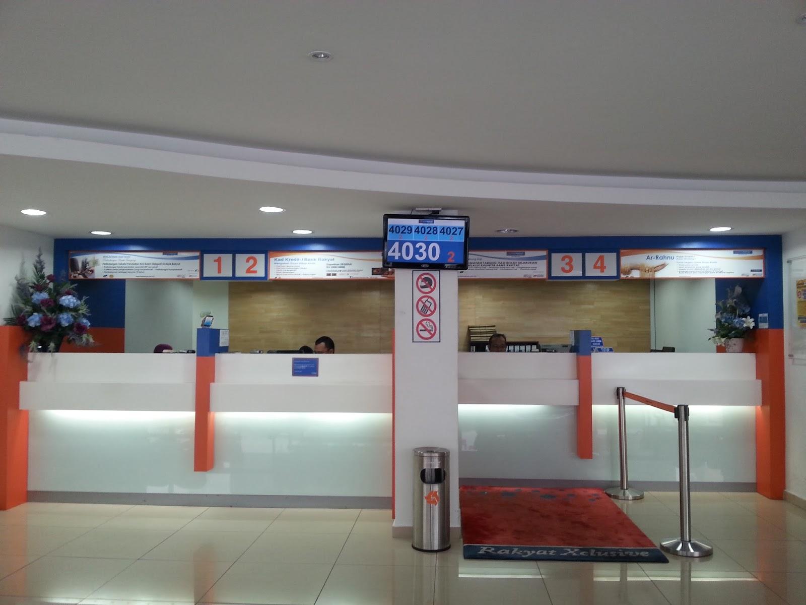 Macam mana cara memohon pekerjaan di Bank Rakyat?