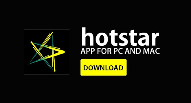 how to watch hotstar premium for free on pc and mobile