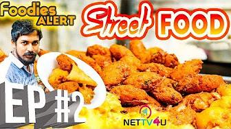 Foodies Alert | Street Food Ep : 2 | Jaganathapuram Vadai Kadai