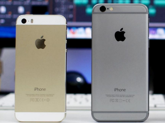 Smartphoen Apple Terbaru Yaitu Iphone SE
