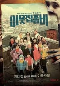 rekomendasi Film Zombie Korea Terbaik terbaru