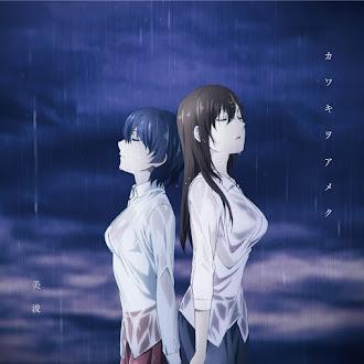 [Lirik+Terjemahan] Minami - Kiwaki wo Ameku (Menangis Untuk Hujan)