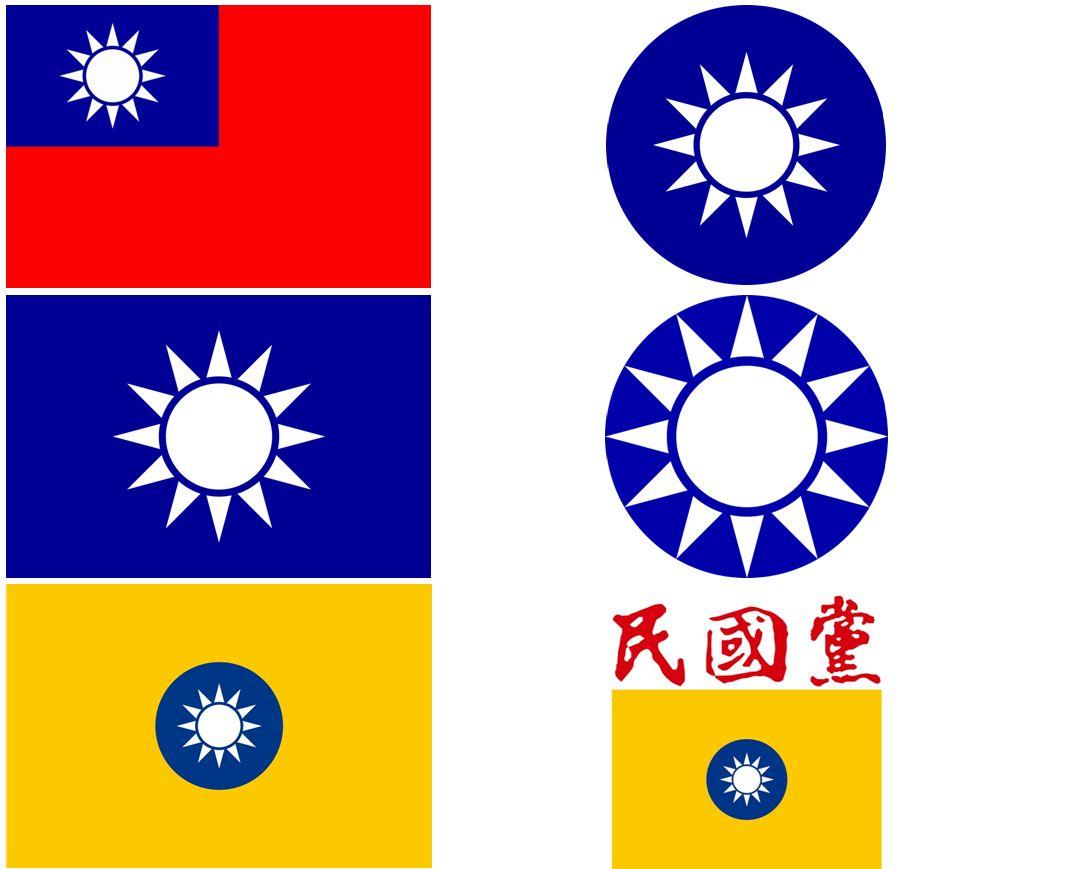 我愛孫中山: 從周子瑜事件看華獨與民國黨面臨的挑戰