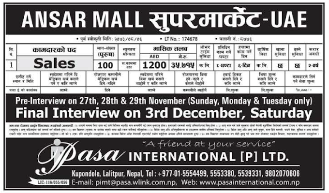 Jobs in UAE Ansar Mall for Nepali Candidates