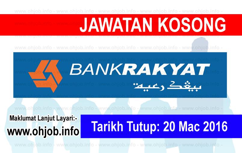 Jawatan Kerja Kosong Bank Rakyat logo www.ohjob.info mac 2016