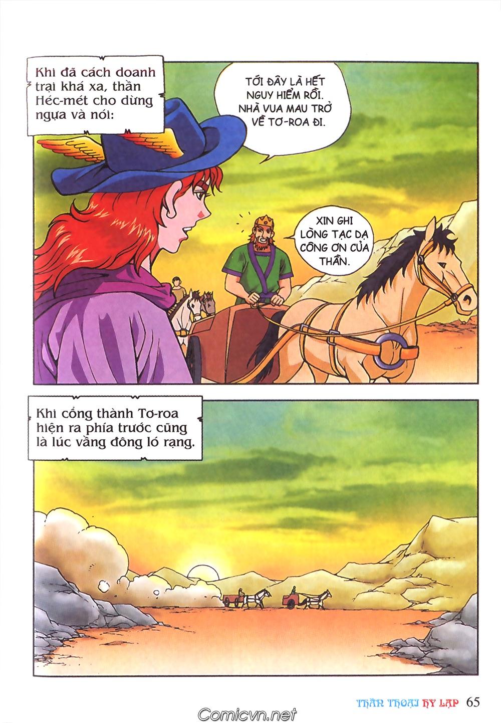 Thần Thoại Hy Lạp Màu - Chapter 63: Lão vương Pri am chuộc xác con - Pic 39