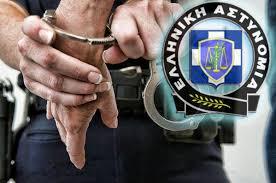 Συλλήψεις  στα Ιωάννινα, στην Άρτα και στην Πρέβεζα, για καταδικαστικές αποφάσεις