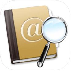 تطبيق Duplicate Contacts Remover لحذف الاسماء المكررة من الايفون
