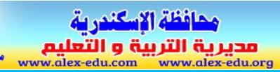 ظهرت الان نتيجة الشهادة الاعداديه بالاسكندرية 2017 الترم الاول www.alex-edu.com