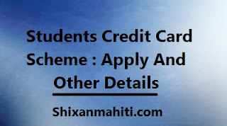 Students Credit Card Scheme : Apply And Other Details
