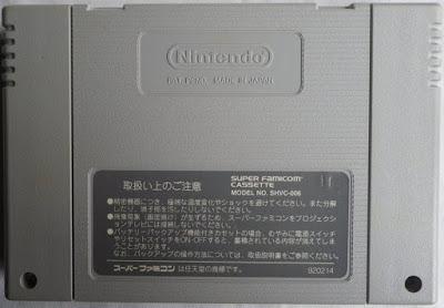 Final Fantasy V - Cartucho detrás