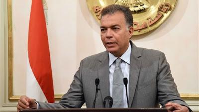 دكتور هشام عرفات