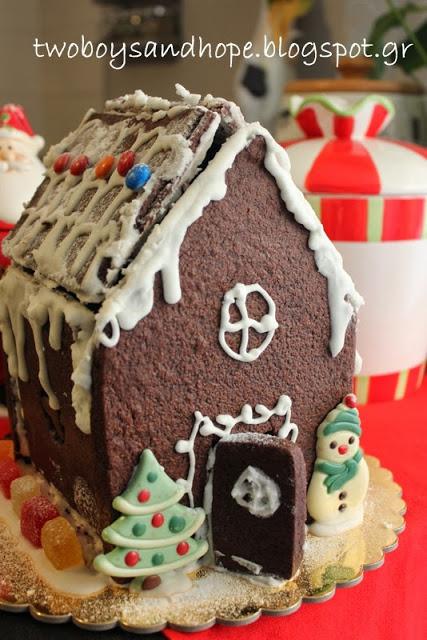 Χριστουγεννιάτικες συνταγές