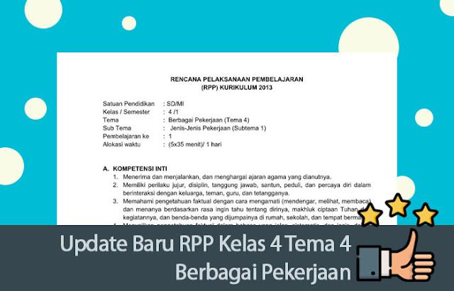 RPP Kelas 4 Tema 4 Berbagai Pekerjaan