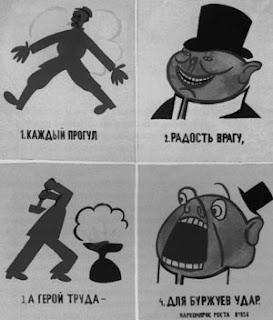 Operaio assenteista, borghese contento - Operaio che lavoro, borghese terrorizzato. Un manifesto della propaganda contro l'assenteismo.