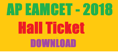 AP EAMCET Hall Ticket 2018 Download – Andhra Pradesh EAMCET Admit Card @ sche.ap.gov.in