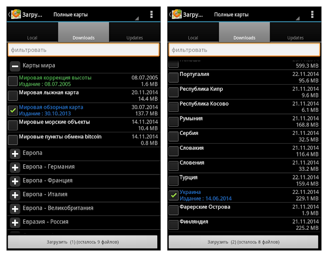 Вкладка «Downloads», выбор для загрузки карты мира (слева) и карты Украины (справа)