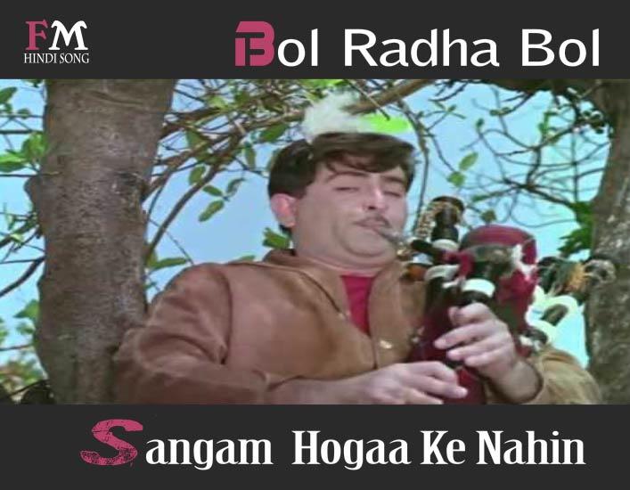 BolRadhaBolSangam-Hogaa-Ke-Nahin-Sangam-(1964)