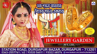 jewellery store in durgapur, fashion jewellery shop durgapur - https://www.facebook.com/jewellerygardenpvtltd/