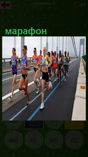 по мосту бегут спортсмены с номерами марафон