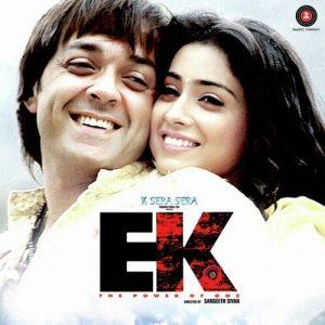 Ek – The Power of One (2017)