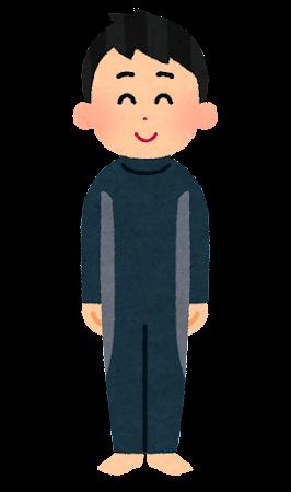 ウェットスーツを着た人のイラスト(男性)