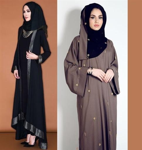 Model Baju Muslim Pesta Elegan Terbaru 2017/2018