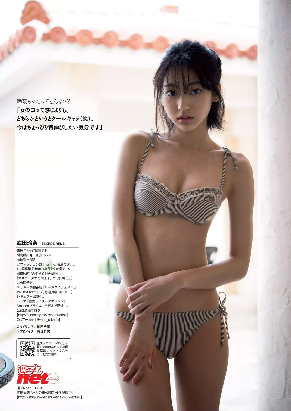 eyval.net: 武田玲奈. たけだ れな. Rena Takeda - Weekly Playboy / 2016.05.23