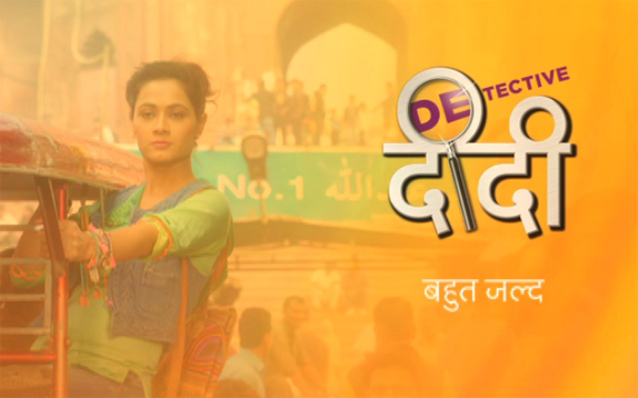 Zee TV Detective Didi wiki, Full Star Cast and crew, Promos, story, Timings, BARC/TRP Rating, actress Character Name, Photo, wallpaper. Detective Didi on Zee TV wiki Plot,Cast,Promo.Title Song,Timing