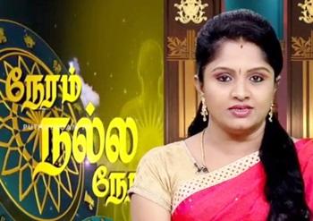 Neram Nalla Neram 26-06-2017 Puthuyugam Tv