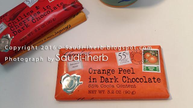 شوكولاتة قشر البرتقال