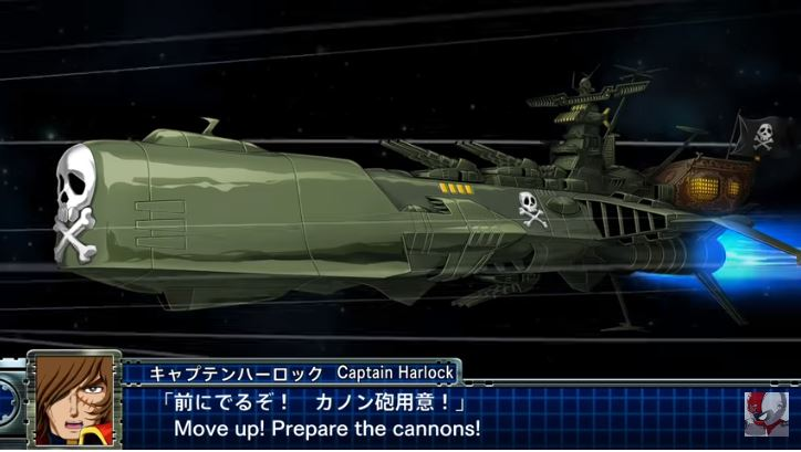 Captain Harlock Super Robot Wars T