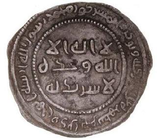 درهم اموي نادر ضرب ارمينيه  سنة 78 هجري لعبد الملك بن مرون  78
