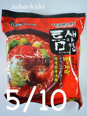 Paldo Teumsae Instant Noodles