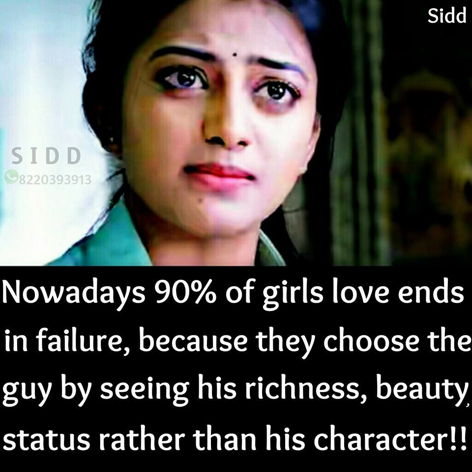 love failure association love quotes gallery gethu cinema