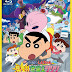 [BDMV] Crayon Shin-chan Movie 25: Shin-chan Shuurai! Uchuujin Shiriri [171110]