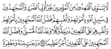 Tafsir Surat An-Nisa Ayat 91, 92, 93, 94, 95