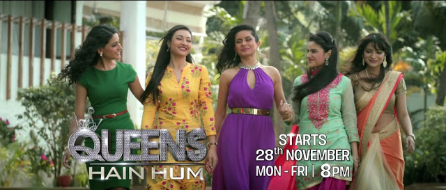 Queen Hain Hum new tv serial on &tv channel Wiki, story, timing, TRP rating, actress, pics