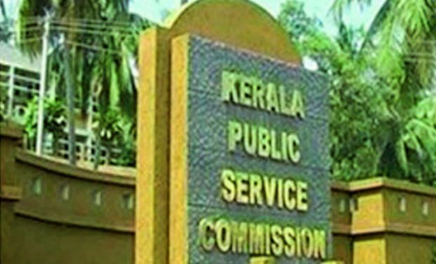 MALE WARDER Jail NCA NOTIFICATION  - Kerala PSC Recruitment 2016