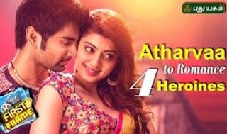 Atharvaa to romance four heroines in 'Gemini Ganesanum Suruli Rajanum' | First Frame 22-05-2017 Puthuyugam Tv