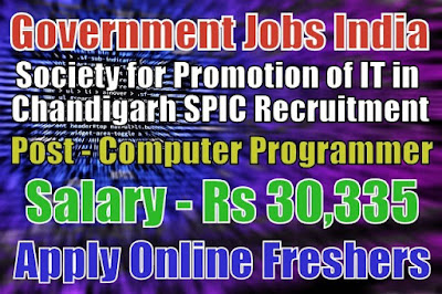 SPIC India Recruitment 2019