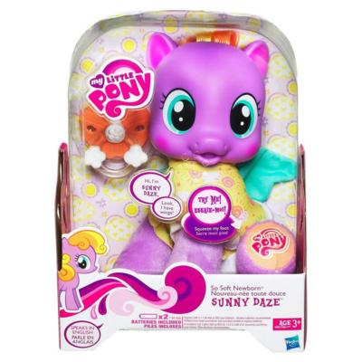 Hasbro Toys for Girls 2011 ~ A MotherHood Experience