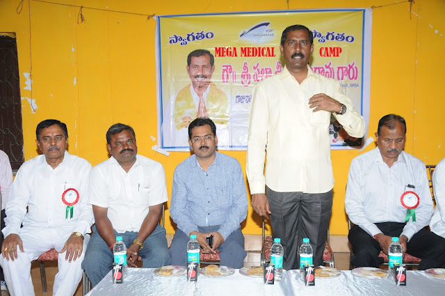 Gangavaram Port organises a Mega Medical Camp