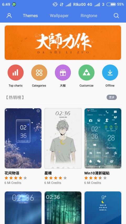Felsebiyat Dergisi – Popular Miui 10 Theme Manager Apk Download